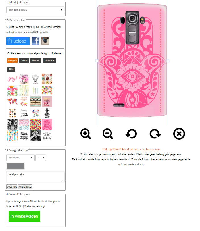 Make your own LG G4 Phone case