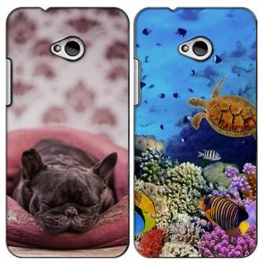 HTC One Mini 2 - Handyhülle selbst gestalten - Hard Case - Schwarz