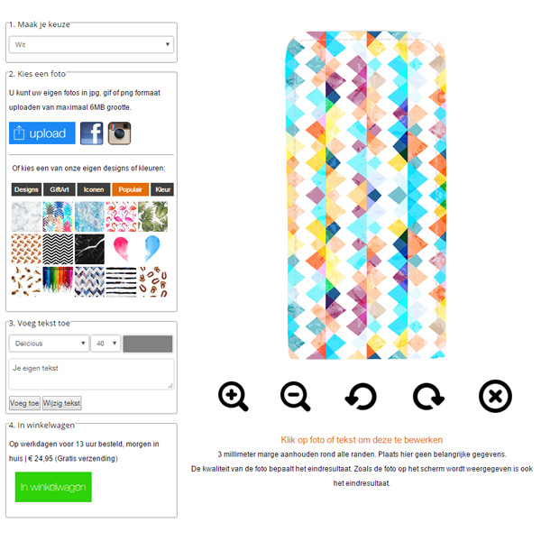 Personalized Samsung Galaxy S4 phone case