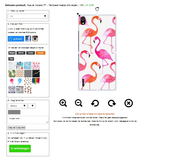 Design your own Huawei Ascend P7 hard case
