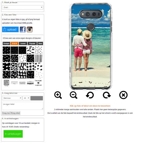 Make your own LG V20 phone case